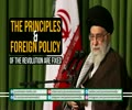 The principles & foreign policy of the revolution are fixed  | Farsi sub English