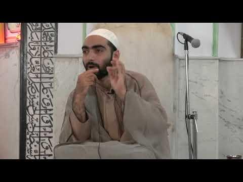 [Etekaaf Mahe Ramadhan 1439] [01] Qurb-e-Elahi   Moulana Mohammed Hassan Ibrahimi - Urdu