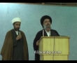 Aga Taqi Bahjat Taziati Jalsa - Aga Bahauddini Part 1 - Persian with Urdu