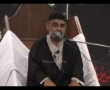 Majlis 2 - Shahadat Bibi Zehra sa - Syed Ali Murtaza Zaidi - Urdu