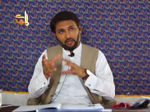 Imam Sadiq K Dor mn Tashaiyon Ki Siyasi Sergarmiyan 2 | Brother Zaighum Rizvi - Urdu
