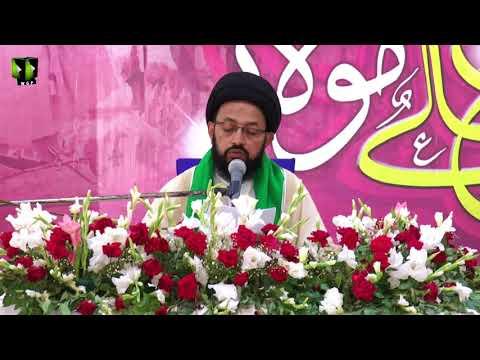 Khutba e Ghadeer|خطبہ غدیر|H.I Sadiq Raza Taqvi - Urdu