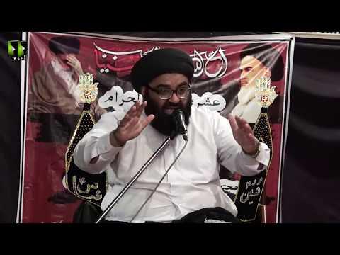 [01] Topic: Baseerat-e-Ashurae بصیرت عاشورائی   H.I Kazim Abbas Naqvi   Muharram 1440 - Urdu