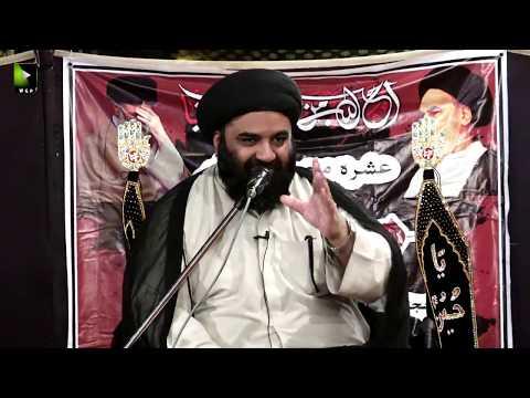 [02] Topic: Baseerat-e-Ashurae بصیرت عاشورائی   H.I Kazim Abbas Naqvi   Muharram 1440 - Urdu