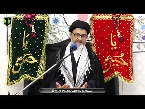 [01] Topic: Quran o Ahlebait (as) - قرآن و اہلبیتؑ    Moulana Razi Haider Zaidi   1440 - Urdu