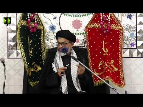 [02] Topic: Quran o Ahlebait (as) - قرآن و اہلبیتؑ    Moulana Razi Haider Zaidi   1440 Urdu