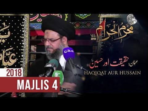 4th Majlis Eve 4th Muharram 1440 Hijari 14.09.2018 Topic: Haqiqat aur Hussain (as) By H I Aytaullah Sayed Aqeel Algharav