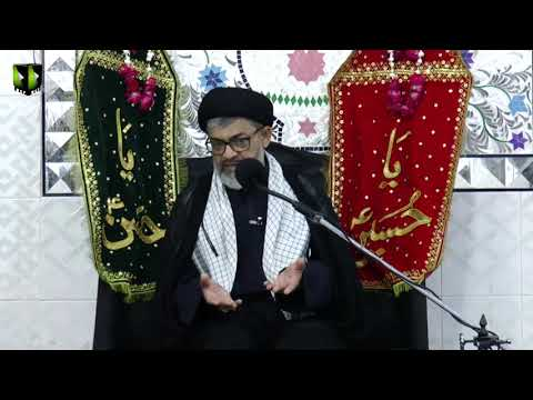 [04] Topic: Quran o Ahlebait (as) - قرآن و اہلبیتؑ    Moulana Razi Haider Zaidi   1440 - Urdu