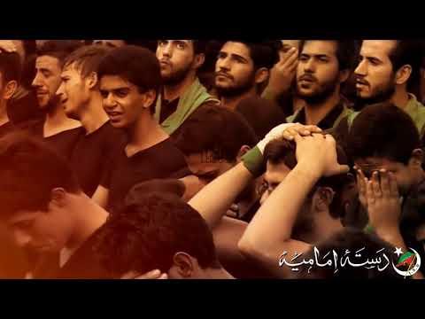 [Nauha 2018] Maqasad-e-Azadari | مقصد عزاداری | Dasta-e-Imamia ISO | Muharram 1440 - Urdu