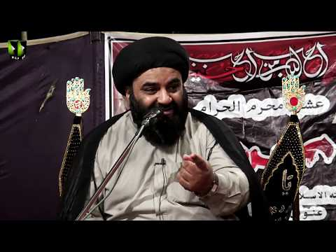 [06] Topic: Baseerat-e-Ashurae بصیرت عاشورائی   H.I Kazim Abbas Naqvi   Muharram 1440 - Urdu