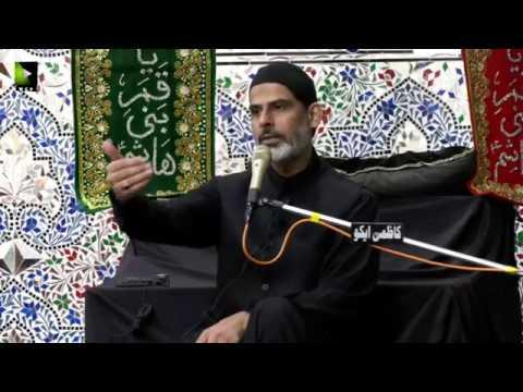 [06] Topic: قیامِ حسینی و سیرت نبوی | Moulana Mubashir Zaidi - Muharram 1440 - Urdu