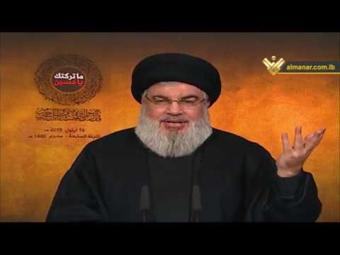 السيد حسن نصرالله ليلة السابع من شهر محرم 1440 - Arabic