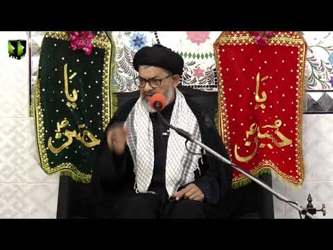 [09] Topic: Quran o Ahlebait (as) - قرآن و اہلبیتؑ    Moulana Razi Haider Zaidi   Muharram 1440 -
