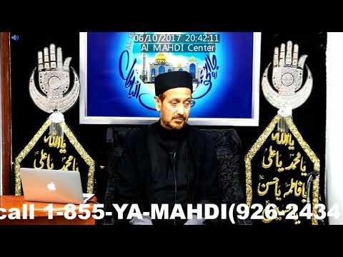 3rd Majlis 14th Mohurram 1439/6th Oct 2017 By Allama Syed Jan Ali Shah Kazmi at Al Mahdi Islamic Center Toronto - Urdu