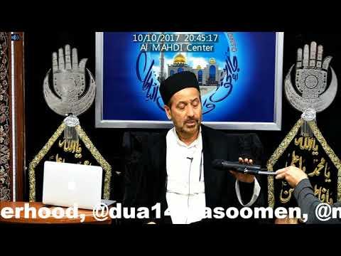 6th Majlis 19th Moharram 1439 Hijari 10th Oct 2017 By Allama Syed Jan Ali Shah Kazmi at Al Mahdi - Urdu