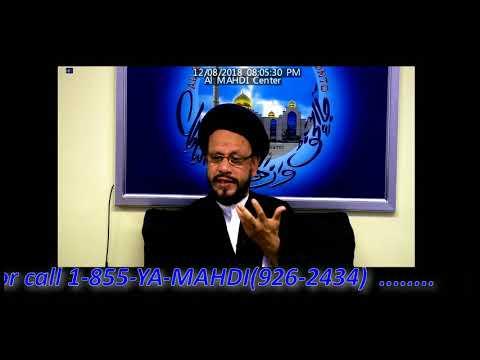 Majlis e Shahadat Imam Muhammad Taqi A.S 12.08.2018 By Allama Syed Muhammad Zaki Baqri at Al Mahdi Islamic Center-Urdu