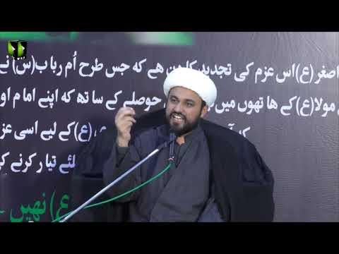 [04] Topic: Sunan-e-illahiya | Moulana Mohammad Ali Fazal | Muharram 1440 - Urdu