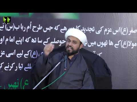 [05] Topic: Sunan-e-illahiya | Moulana Mohammad Ali Fazal | Muharram 1440 - Urdu
