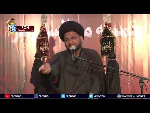 5th Majlis 20th Muharram 1440 Topic:Marifat e Imam e Zamana(a.t.f) Mein Ezafa Kaisy Karain? By H I Syed Qasim Ra