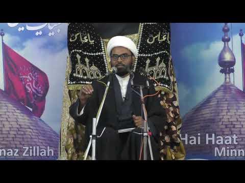 5th Majlis 5th Muharram 1440 Hijari 2018 Topic:Izzat e Hussaini - Ummat ki Nijaat kaa Zariya By H I Akhtar Abbas Jaun-Ur