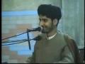 Molana syed Arif Hussain Kazmi Part 1 - Urdu