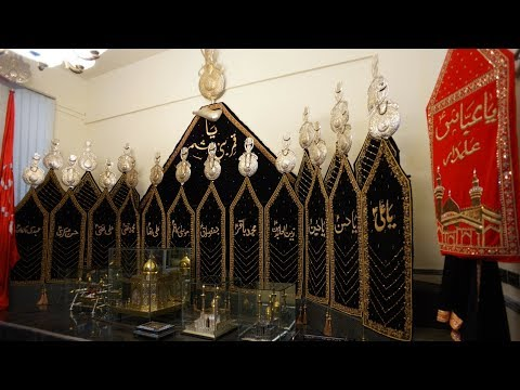 1st Majlis 6 Safar 1440/16.10.2018 Topic: سیرتِ سید سجادؑ By H I Ghulam Raza Roohani -urdu