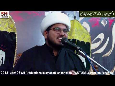 Majlis e Aza 1st Majlis 27 Muharram 1440/08.10.2018 By H I Muhammad Zaheen Abbas Najfi at Bargah Yadgar Hussain-Urdu