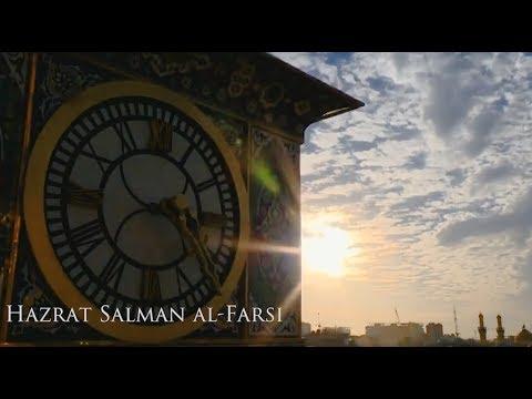 Spiritual Journey   EP1  Hazrat Salman al-Farsi    Al-Mada\'in   2018 - Urdu