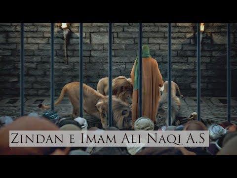 Spiritual Journey   EP2  Zindan e Imam Naqi A.S   Samarra 2018 - Urdu