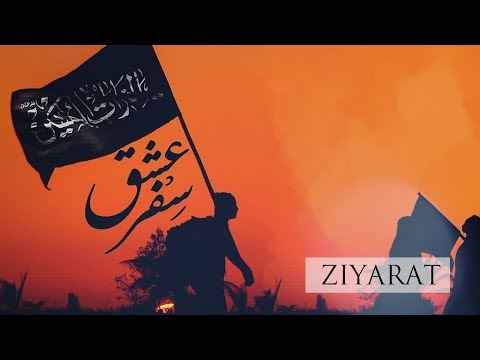 Spiritual Journey   EP6   ZIYARAT   Maulana Ali Raza Rizvi 2018 - Urdu