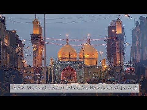 Spiritual Journey   EP8   Imam Musa Kazim A.S   Imam Taqi al Jawad A.S   Kadhmain - Urdu