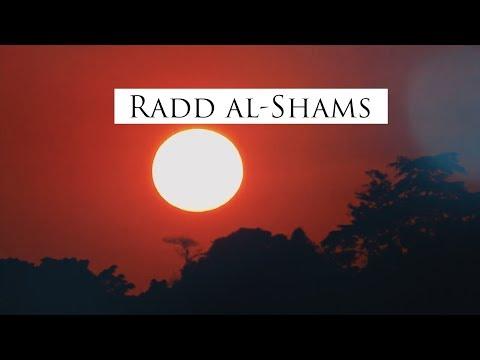 Spiritual Journey   EP11   Radd al Shams   Hillah City   urdu