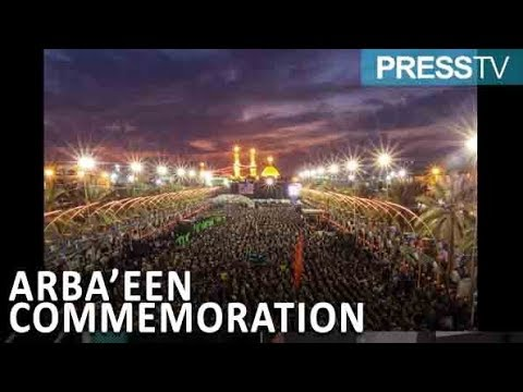 [31 October 2018] Millions gather in Iraqi city of Karbala to commemorate day of Arba'een - English