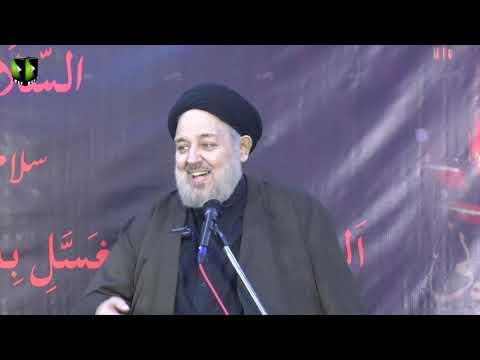 [2]Imam Hussain a.s se Taqarrub   H.I Jaffar Khawarzmi - Urdu