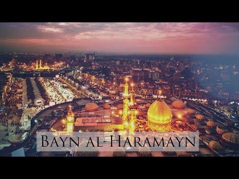 Spiritual Journey   EP14   A Tour of Bayn Al-Haramayn   with Maulana Ali Raza Rizvi   KARBALA 2018-urdu