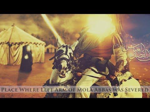 Spiritual Journey   EP15   Left Arm of Hazrat Abbas A.S   KARBALA 2018-urdu