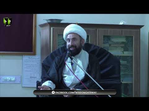 [3]Ezat aur Zillat ka mayar Quran O Ahlybat(A) ki Roshni mai   H.I Mirza Hussain Sabri - Urdu