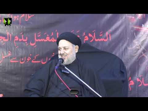 [3]Imam Hussain a.s se Taqarrub   H.I Jaffar Khawarzmi - Urdu