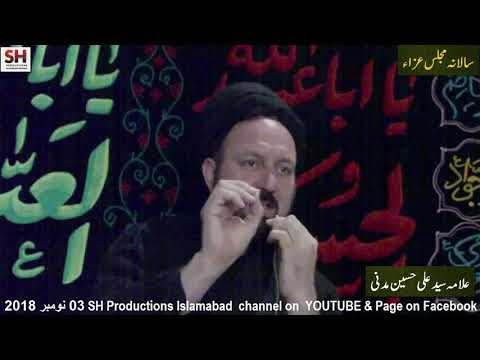 Majlis Aza 24 Safar 1440/03.11.2018 By H I Syed Ali Hussain Madni  -urdu