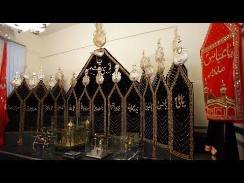 5th Majlis 25 Safar 1440/5.11.2018 Topic:Karbala aik Amanat Hai - H I Syed Muhammad Zaki Baqri - Al Sadiq a.s G-9/2-Urdu