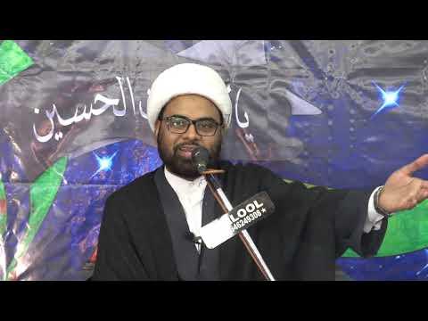 Majlis 05 - Seerat e Imam Sajjad (as) - Moulana Akhtar Abbas Jaun-urdu