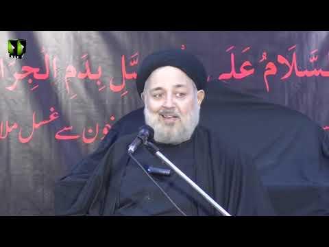 [04] Imam Hussain a.s se Taqarrub  - H.I Jaffar Khuwarzami  - Urdu