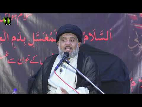 [3] Topic: Ibadat ka Mafhoom عبادت کا مفہوم   Raza Hamdani  رضا حمدانی   Safar 1440 - urdu