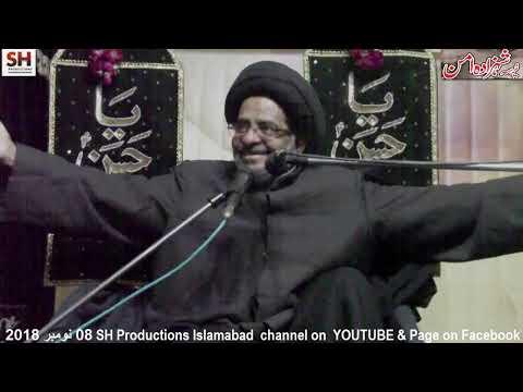 Majlis Shahadat Imam Hassan as 08.11.18 By H I Syed Razi Jaffar Naqvi at Bargah Imam Hassan a.s G-10/4 Islamabad-Urdu