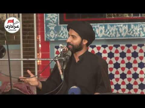 Majlis e Aza Shahadat Imam Ali A.S 21 Ramzan 1439 Hijari 2018 By Allama Syed Arif Hussain Jan Kazmi at Multan - Urdu