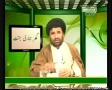 Muta who stopped it by Ahlesunnat refrences by agha Syed Sibtain kazmi part 1-Urdu