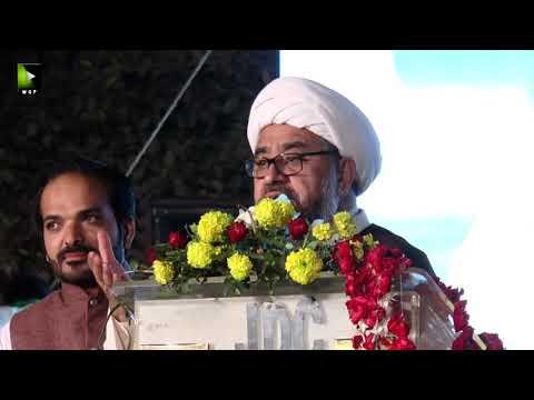 Qomi Milad e Mustafa(s.a.w) Conference 2018 | Janab Amin Shahidi - Urdu