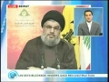17th June 09 - Post Election Speech by Syed Hasan Nasrullah - English