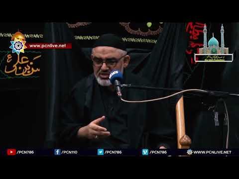 CLIP | Sharh e Sadr(شرحِ صدر) | Hujjat ul Islam Maulana Syed Ali Murtaza Zaidi | Urdu