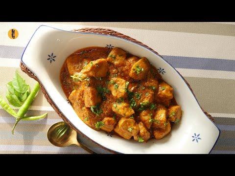 [Quick Recipe] Madrasi chicken Recipe - English Urdu